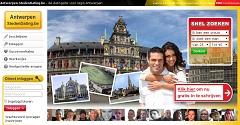 Stedendating Antwerpen